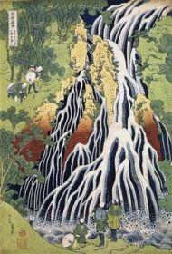 Hokusai, Kirifuri Waterfall at Kurokami Mountain in Shimotsuke, ca. 1832