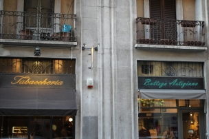 Text on facade